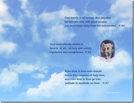 Gospel Wallpapers With Quotes Indiaspirituality Wallpapers Sri Ramakrishna 2 7